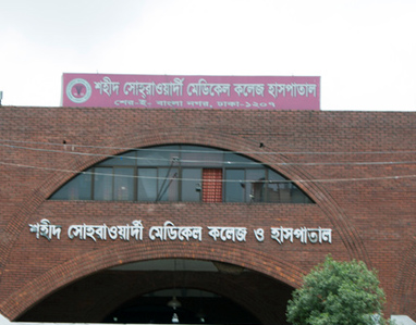 Suhrawardy Hospital set to open 60-bed cancer ward today