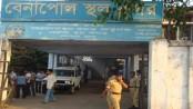 Trade thru Benapole halted over assault on customs officers