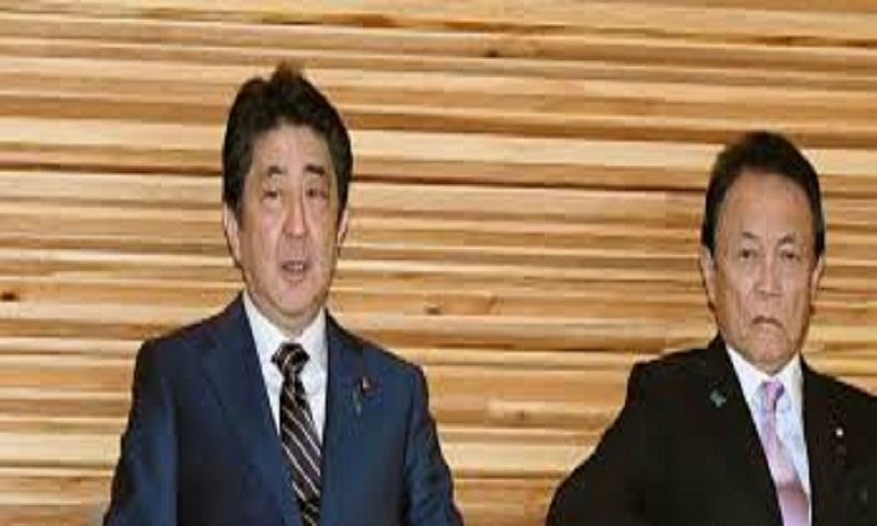 Japan Cabinet OKs record $46 bln defense budget