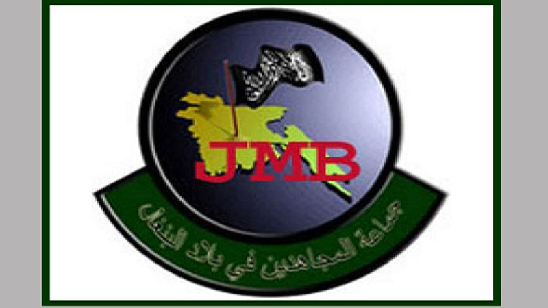 2 JMB militants held in city