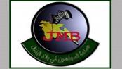 2 JMB militants held in city