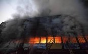 Fire at textile mill in city under control