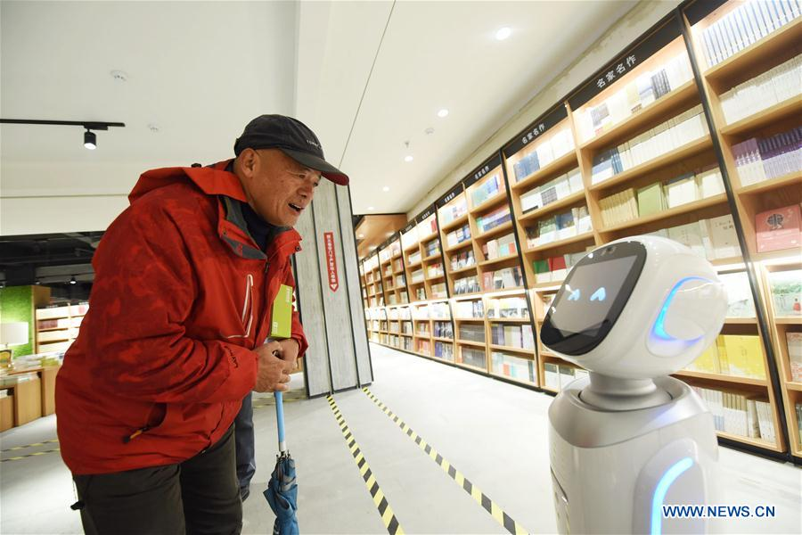 China builds first national lab for monitoring atmospheric environment