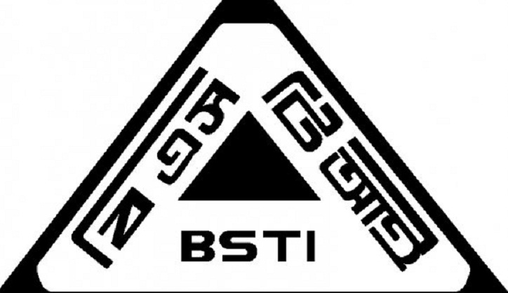 BSTI officials asked to set up office in every district