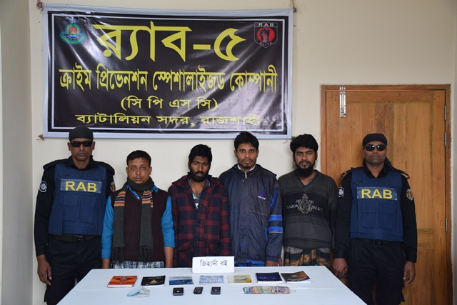 4 Ansar Al Islam militants held in Rajshahi