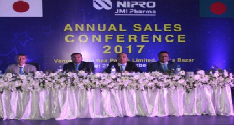 Annual sales conference of NIPRO JMI Pharma Ltd held in Cox's Bazar