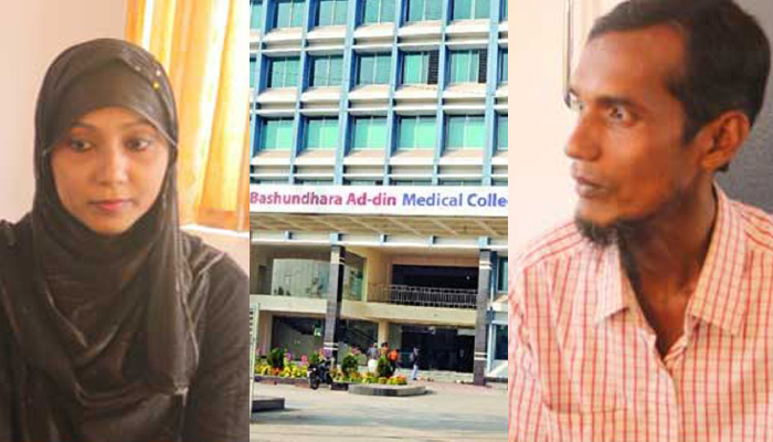 Rickshaw-puller's daughter to become doctor