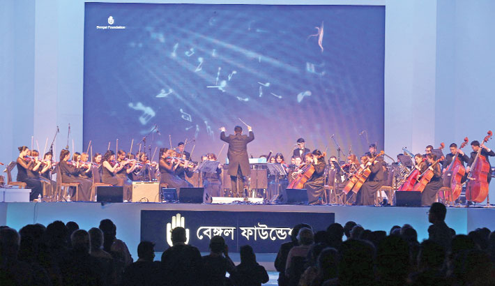Bengal Classical Music Fest begins with amazing performances