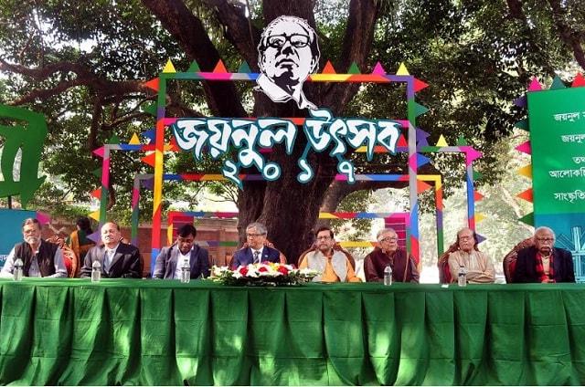 Three-day Zainul Utsab begins in capital