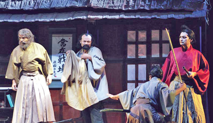 Play To Depict The Transitional Period Of Japan