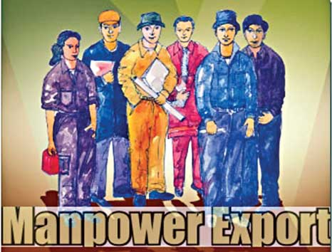 Manpower export rises, remittance inflow dips