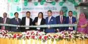 National Bank Reaches the Milestone of 200th Branch, Opens Gulshan Corporate Branch