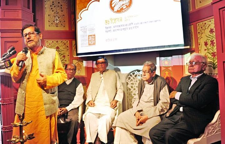 Bangla Academy AGM held