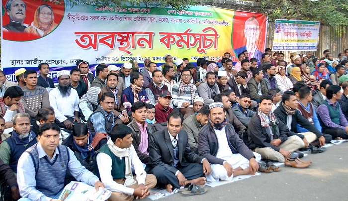 Striking non-MPO teachers to go on hunger strike from Sunday
