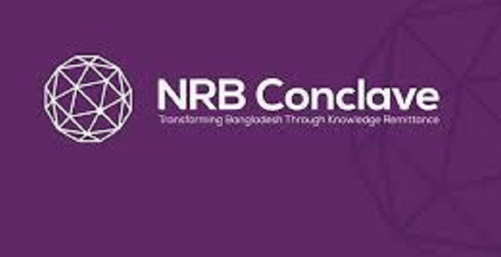 Bangladesh Brand Forum holds NRB Conclave