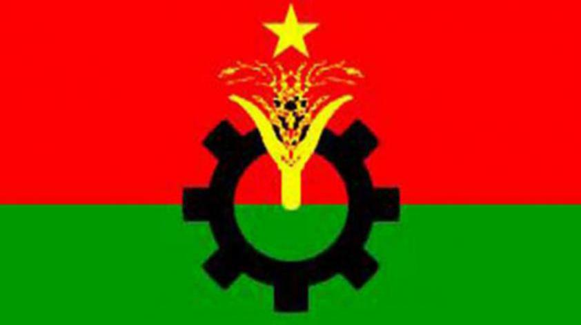 BNP prepares to hold rally, black flag procession on January 5