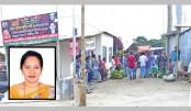Illegal Neela market still exists