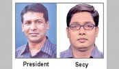Lotus reelected DCAB president, Mishu secy