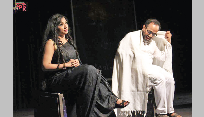 Naddiyo Natim to be staged at Shilpakala tomorrow