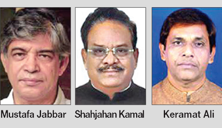 Cabinet may get 3 new faces today