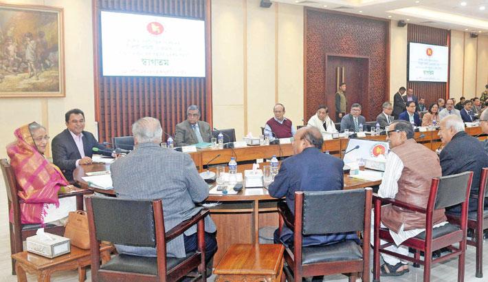 Patuakhali naval base  gets ECNEC nod