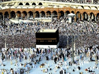 Hajj agreement on January 14
