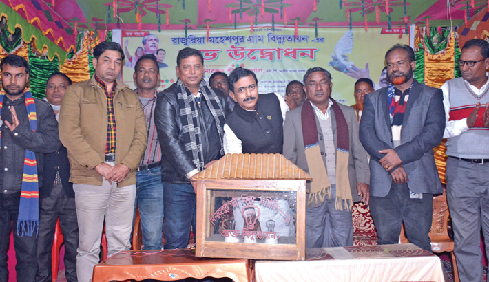 Lawmaker Monoranjan Shil Gopal