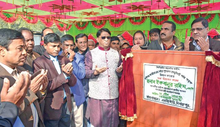 Jatiya Sangsad Whip Iqbalur Rahim