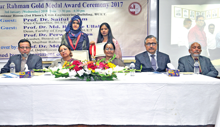 Recipients of AF Mujibur Rahman Foundation