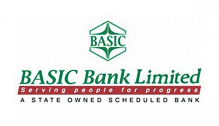BASIC Bank plans to make profit double