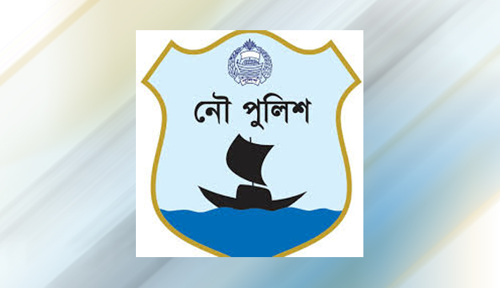 River police to be modernised