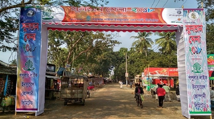 10-day Sultan Mela concludes in Narail