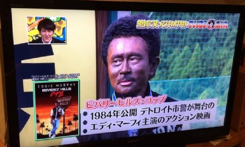 Japanese TV show featuring blackface actor sparks anger