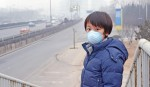 Beijing records best air quality  in 5 years