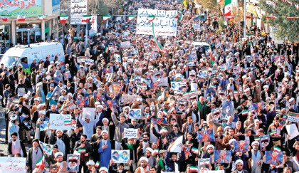 Pro-govt rallies in Iran after days of protest, unrest