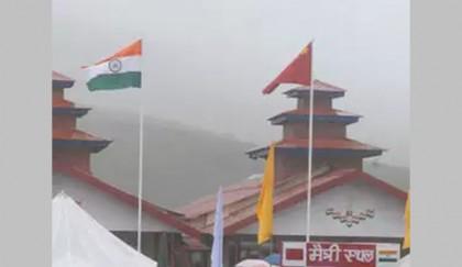 Never acknowledged existence of Arunachal Pradesh: China