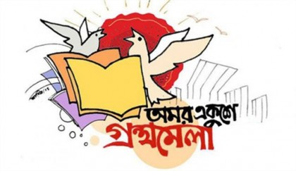 Amar Ekushey book fair expands further this year