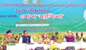Balanced dev govt's  ultimate goal: PM