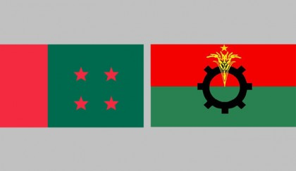 AL, BNP face off today