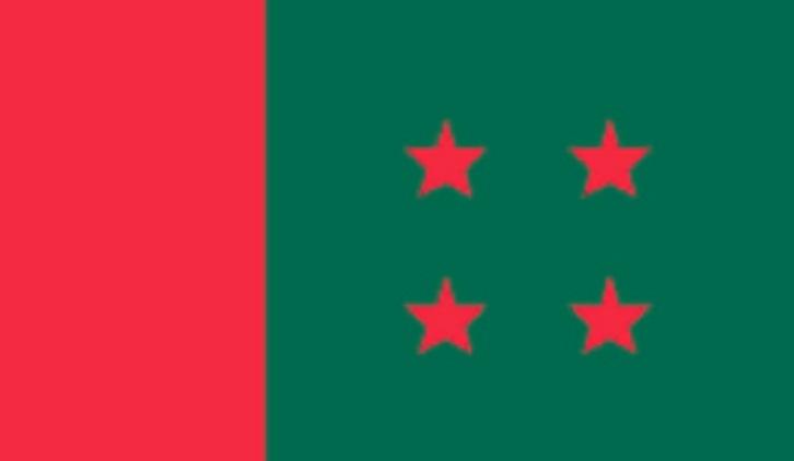 Awami League secretariat meeting on Monday