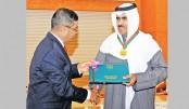 Kuwait army  chief awarded by Bangladesh Army