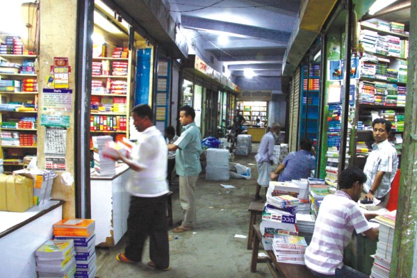 Guidebook sale goes unabated despite ban