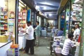 Guidebook sale goes unabated despite ban