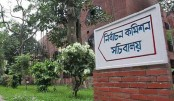 Election Commission to announce DNCC by-polls schedule Tuesday