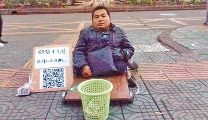 Beggars now accept mobile payments