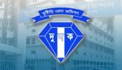 ACC efforts see lax govt response