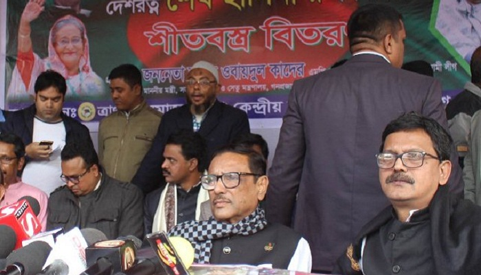 Corrupt leaders not to get AL tickets: Quader