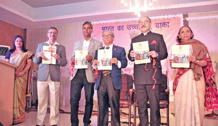 World Hindi Day observed at DU-281188