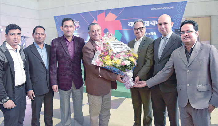 Marking the eighth anniversary of the Bangla daily Kaler Kantho