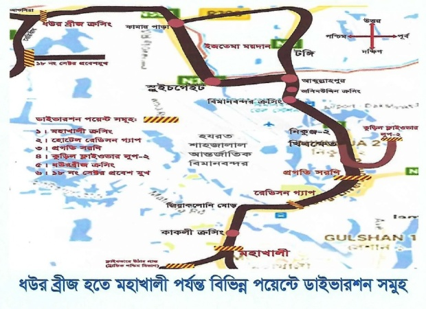 Biswa Ijtema:  DMP declares road, parking plans